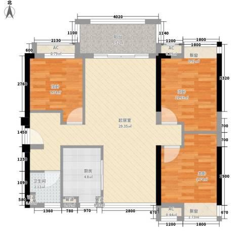星富花园3室0厅1卫1厨103.00㎡户型图