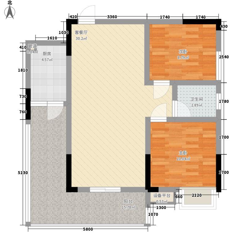 中糖大城小院82.50㎡一期2栋1单元02/2单元03户型2室2厅1卫1厨