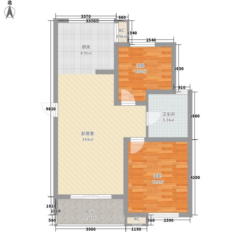 润和苑99.00㎡润和苑2室户型2室