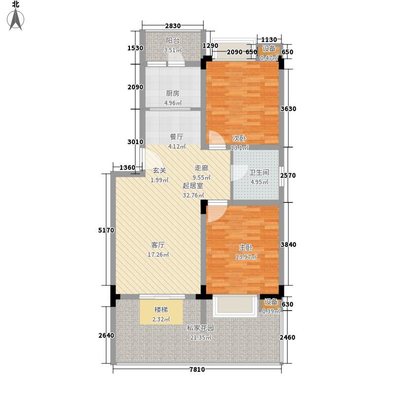 宏业康馨园89.29㎡1-7栋户型2室2厅1卫1厨
