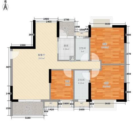新港城3室1厅2卫1厨130.00㎡户型图