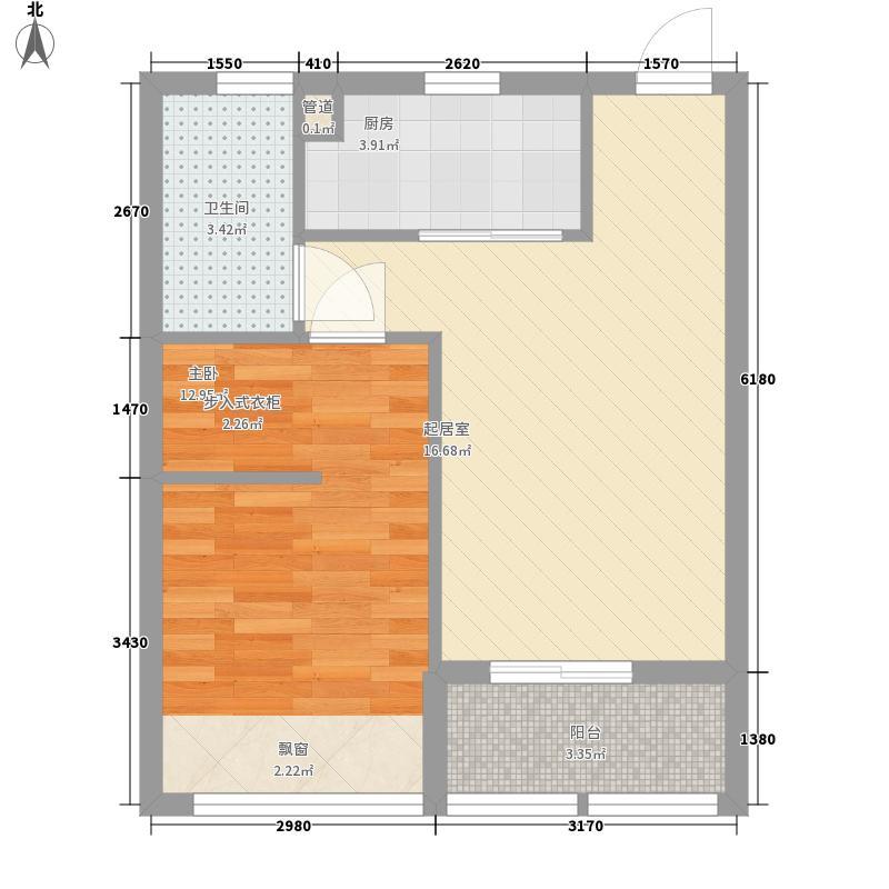 桂林电子商城5.00㎡爱公馆C户型1室2厅1卫1厨