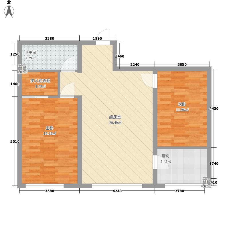 富恒国际富恒国际户型图2室2厅2室2厅1卫1厨户型2室2厅1卫1厨
