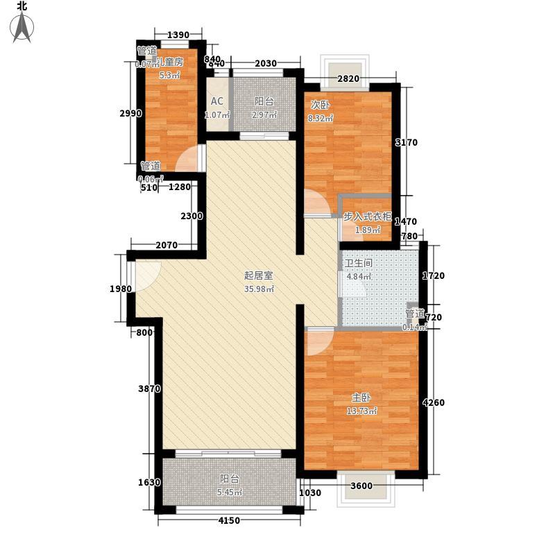 金桥瑞仕花园115.00㎡上海户型2室2厅1卫1厨