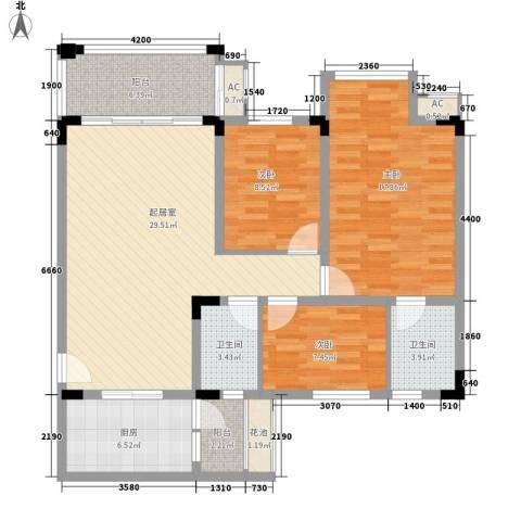 南沙玫瑰花园一期3室0厅2卫1厨128.00㎡户型图