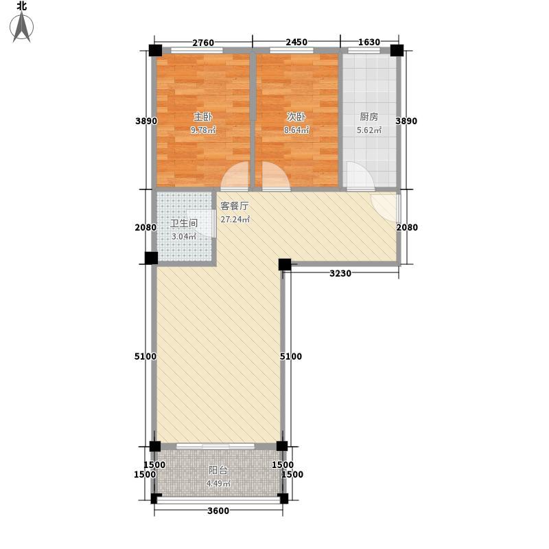聚金兰庭69.93㎡A3户型2室2厅1卫1厨