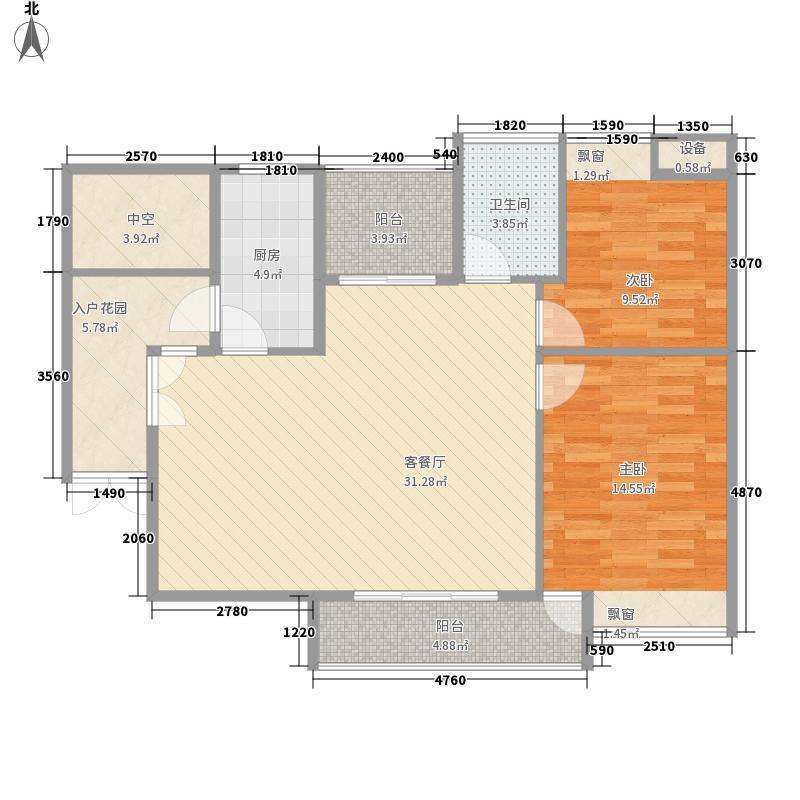 经典双城95.71㎡c5-2户型2室2厅1卫1厨