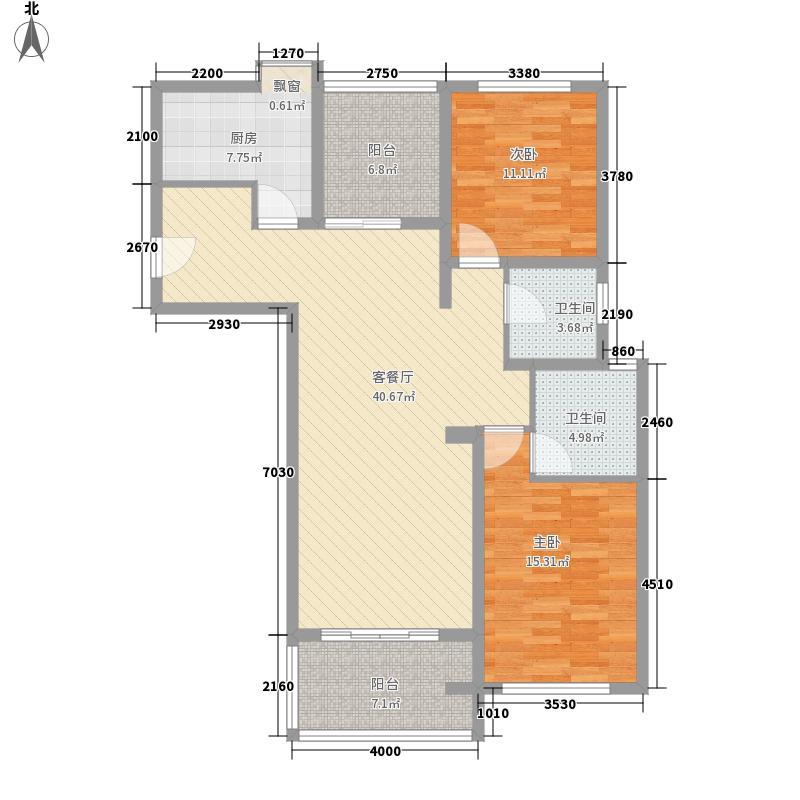 中环凯旋宫别墅中环凯旋宫别墅户型图7-3户型图2室2厅2卫1厨户型2室2厅2卫1厨