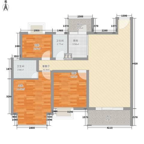 广贸大厦3室1厅2卫1厨116.00㎡户型图