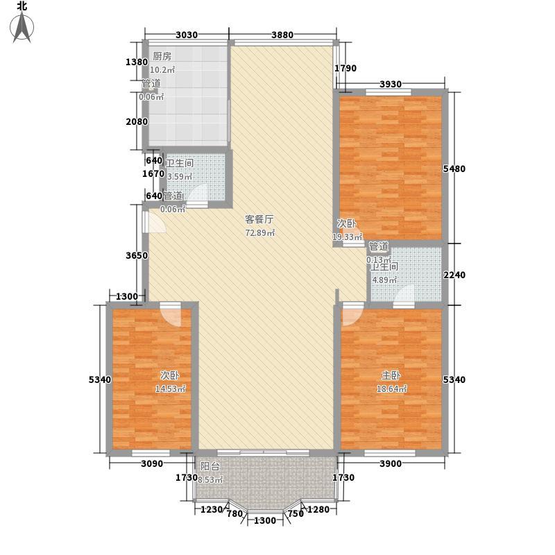 欧洲阳光城200.25㎡B户型3室2厅2卫1厨