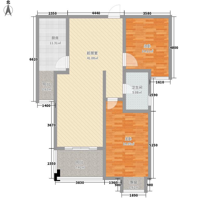 东湖明珠110.00㎡东湖明珠H户型图2室2厅1卫1厨110.00㎡户型2室2厅1卫1厨