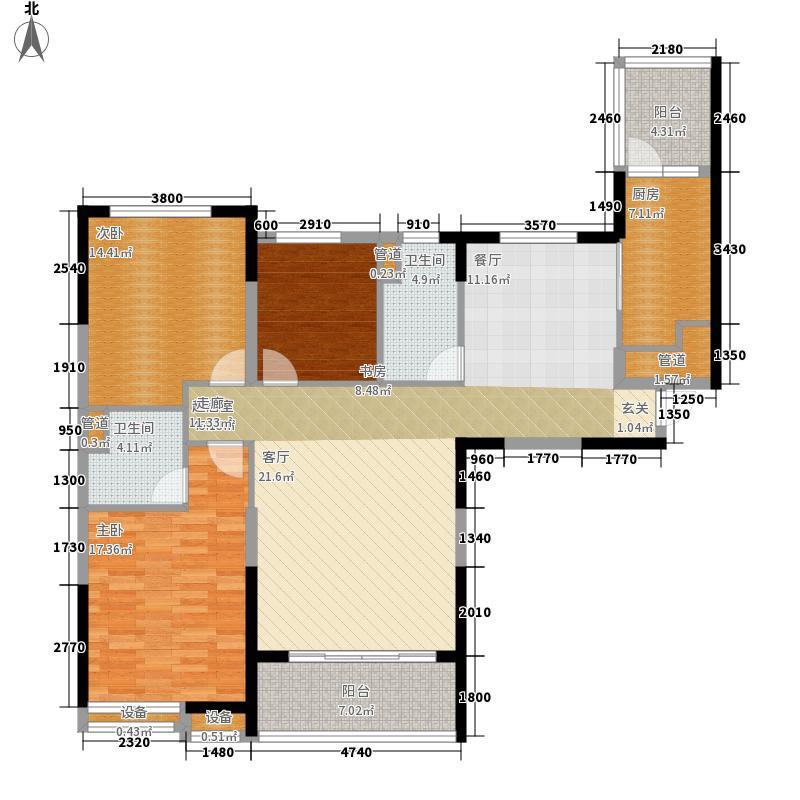 恒大城144.35㎡A户型3室2厅