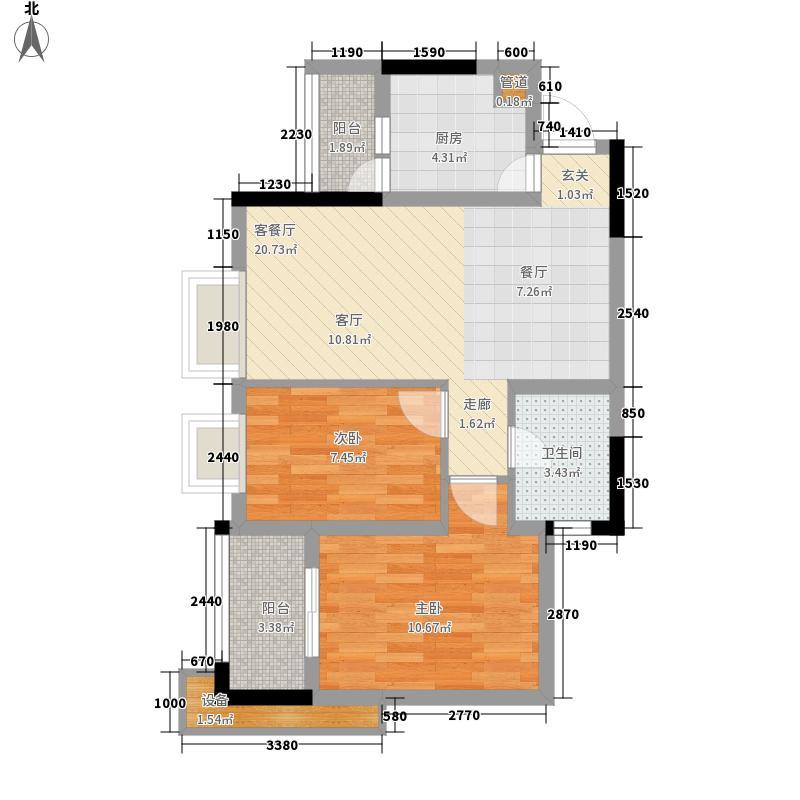 清江之春76.27㎡清江之春户型图D型2室2厅1卫1厨户型2室2厅1卫1厨