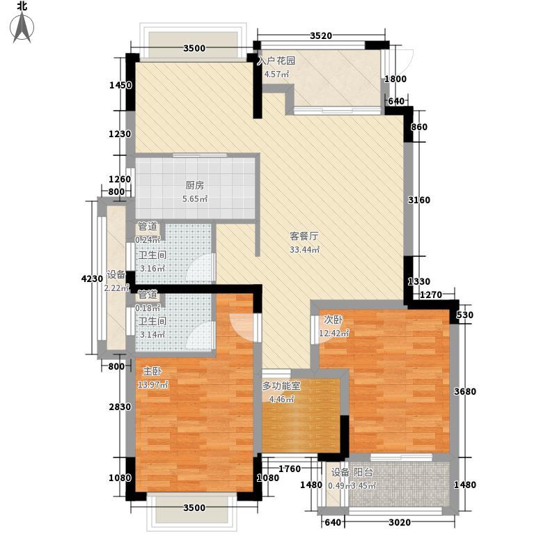 中庚城86、87号楼K1户型2室2厅