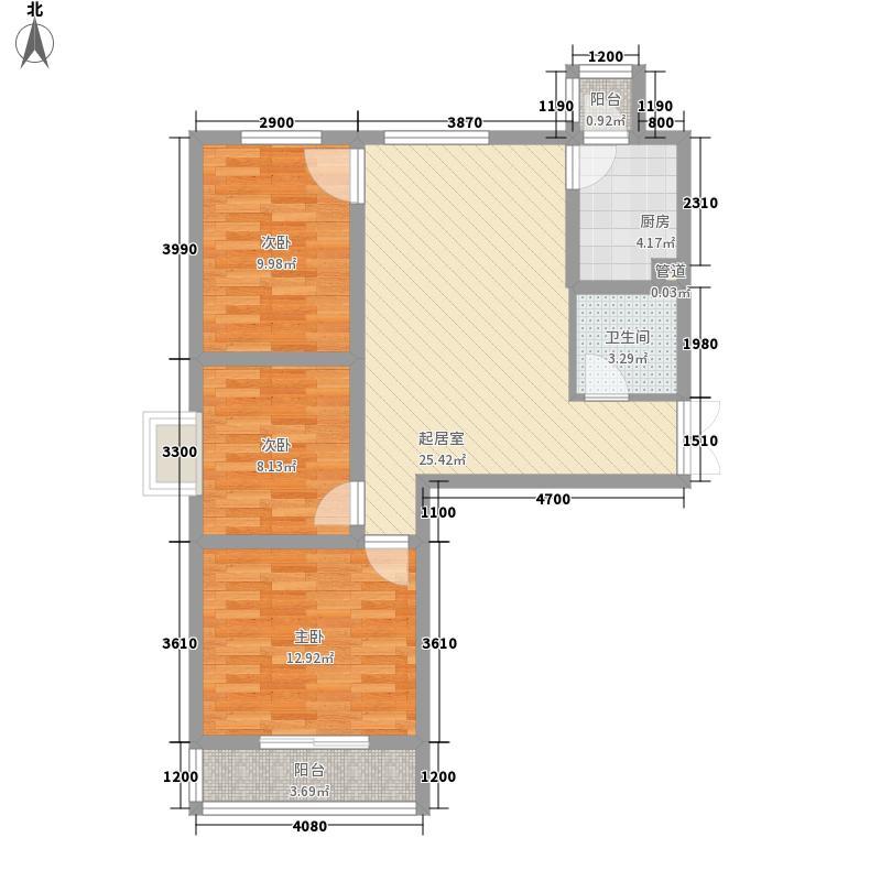 盛世桃城14.52㎡40#B3-1户型3室2厅1卫1厨