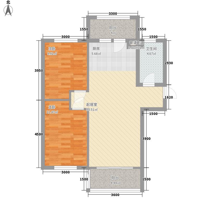 哈佛特区64.68㎡哈佛特区户型图户型32室1厅1卫1厨户型2室1厅1卫1厨