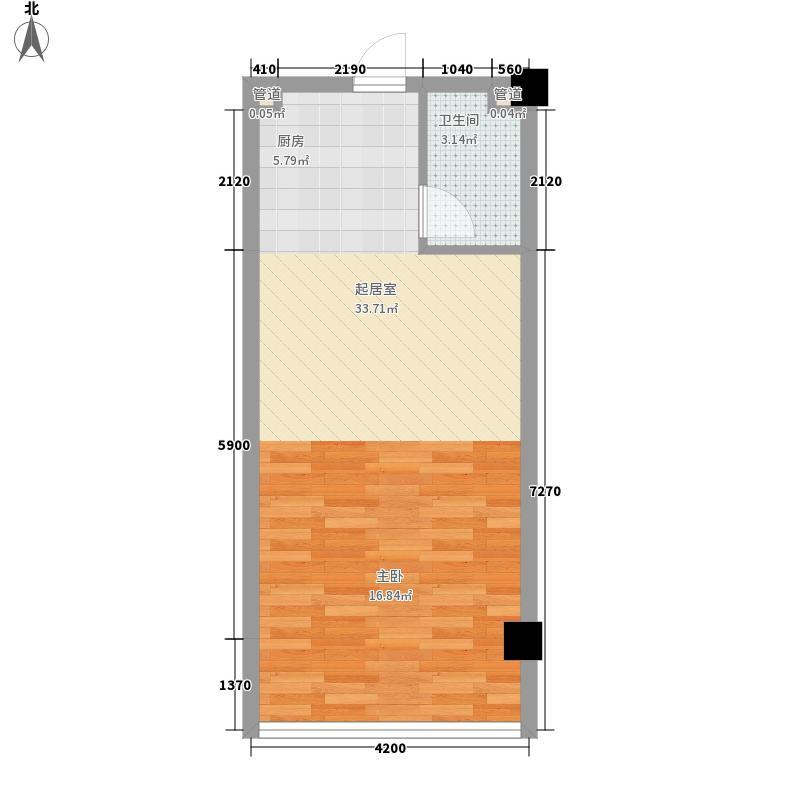 家天下55.27㎡平层户型1室1厅1卫