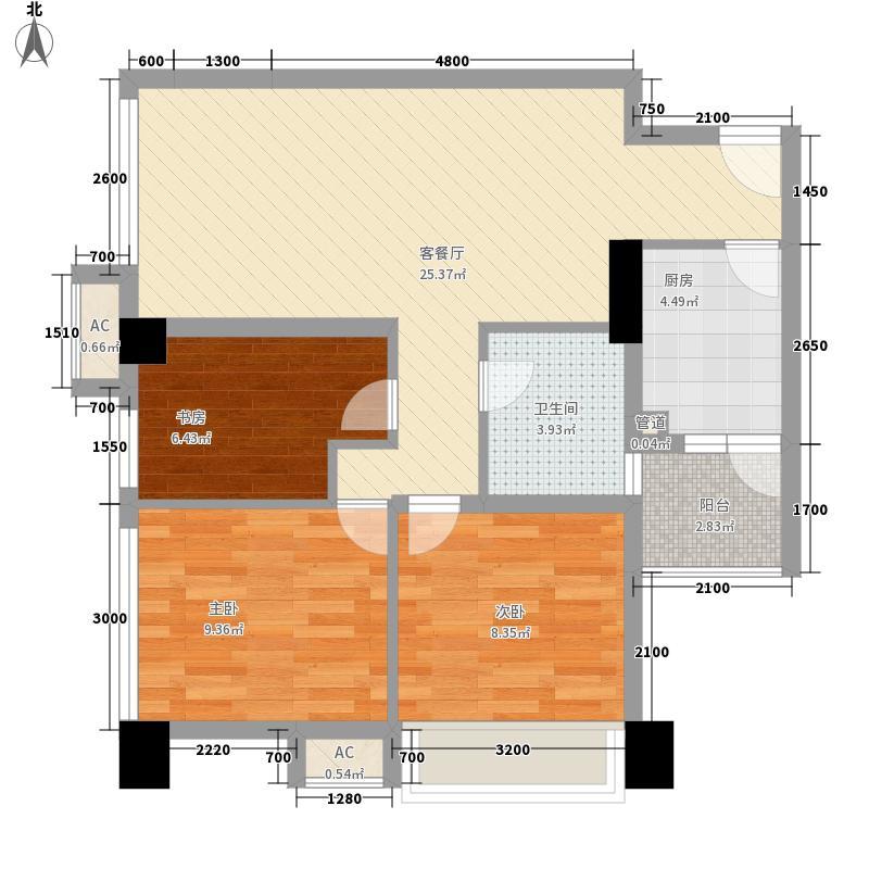 时代睿城72.00㎡C3户型2室1厅1卫1厨