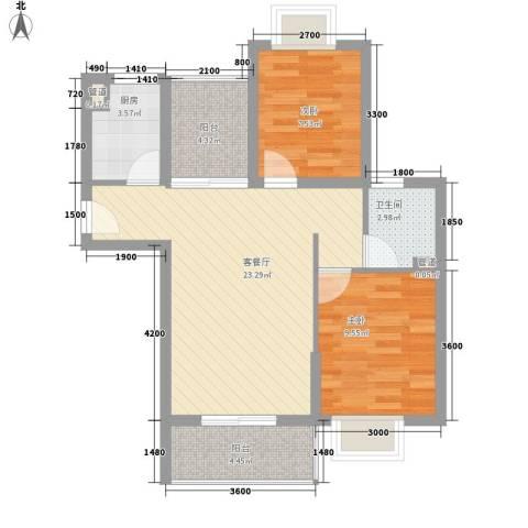 顺泽・翠屏湾2室1厅1卫1厨75.00㎡户型图