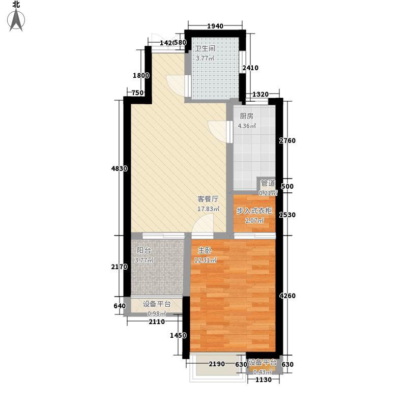 森海豪庭四期63.00㎡B3户型1室2厅1卫1厨