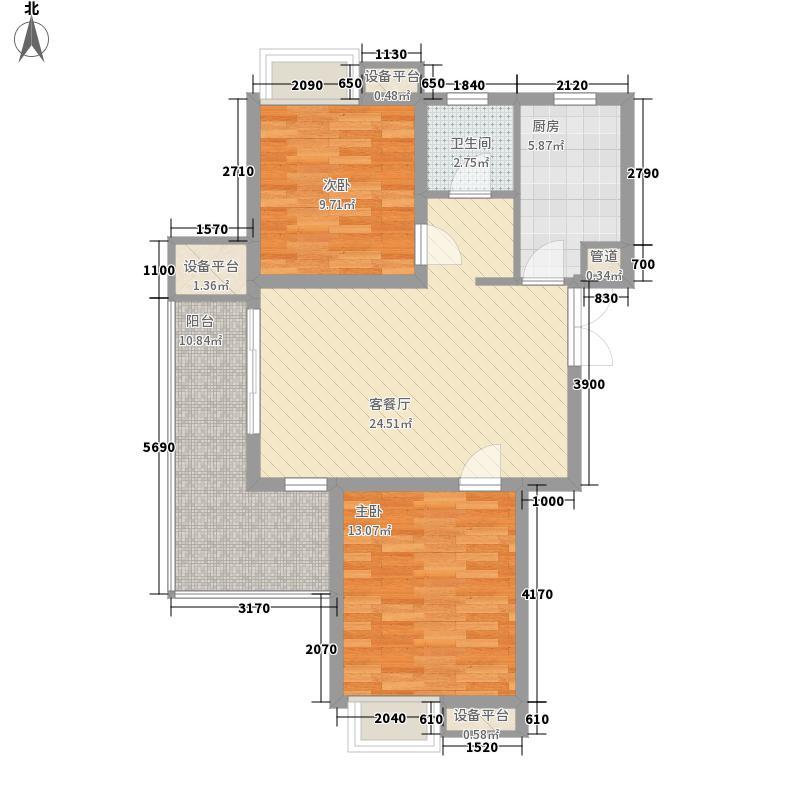 森海豪庭四期8.00㎡3#B1户型2室2厅1卫1厨