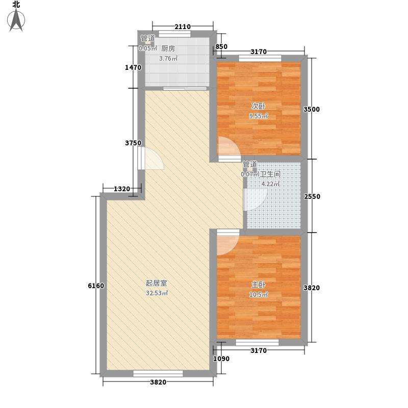河湟小镇二期85.00㎡46-D户型2室2厅1卫1厨