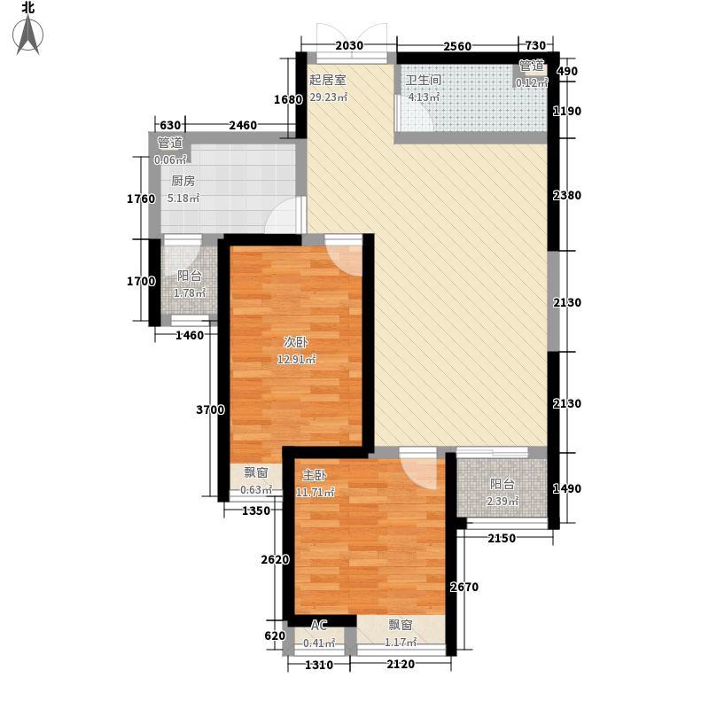 兰州红星国际广场99.23㎡二期9#H-02户型2室2厅1卫1厨