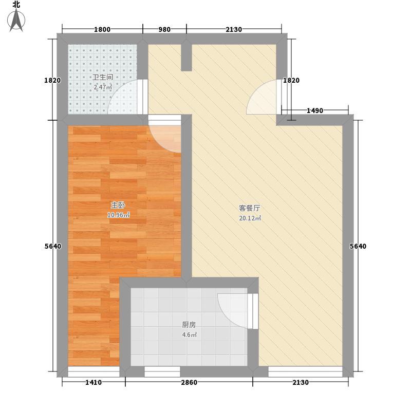 紫雅花园56.37㎡56.37平米户型1室1厅1卫1厨