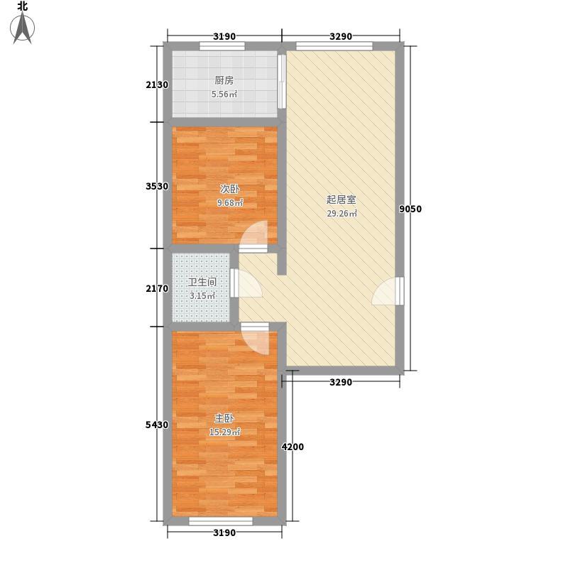 紫雅花园89.53㎡89.53户型2室1厅1卫1厨