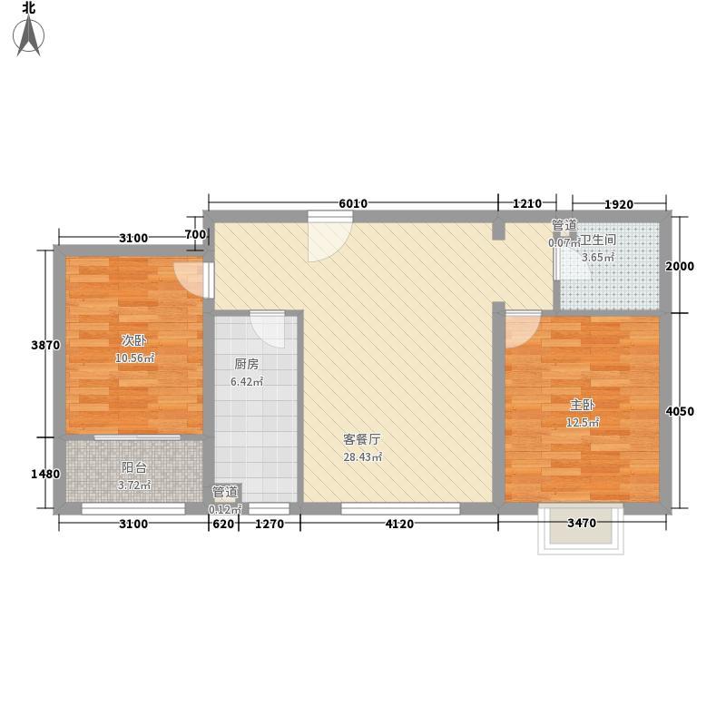 佳远水园湾92.56㎡1、2、3号楼C面积9256m户型