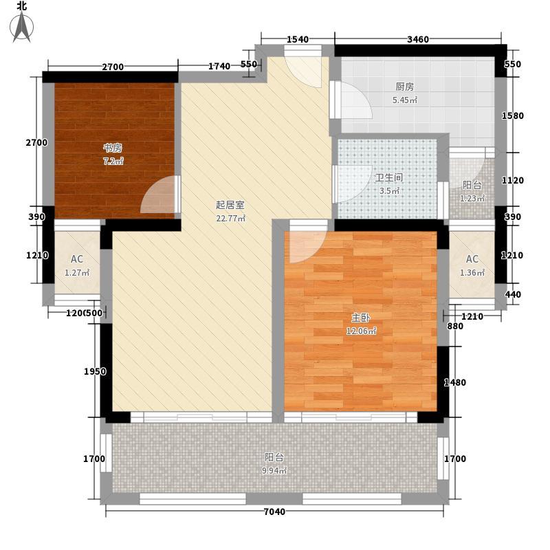 君安世纪城88.25㎡F2户型2室2厅1卫1厨