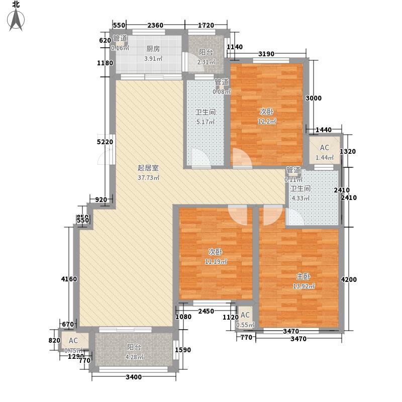 花园半岛136.00㎡b-1户型3室2厅2卫