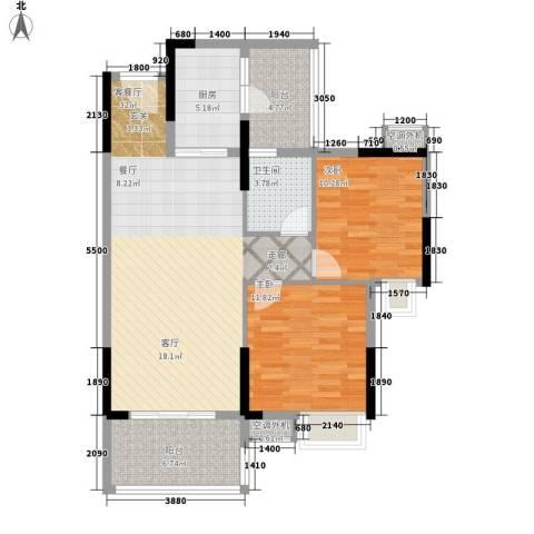 大信时尚家园2室1厅1卫1厨86.49㎡户型图