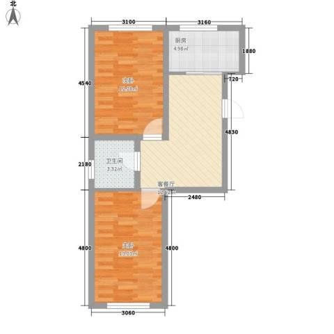 金都嘉园2室1厅1卫1厨53.25㎡户型图