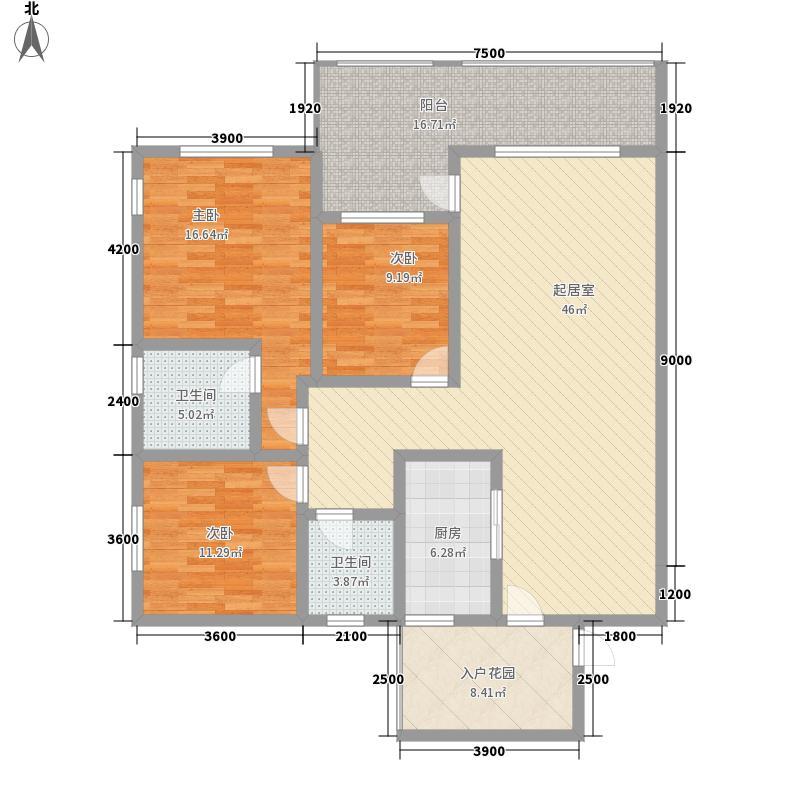 麒龙新天地140.06㎡麒龙新天地户型图4#楼标准层3室2厅2卫1厨户型3室2厅2卫1厨