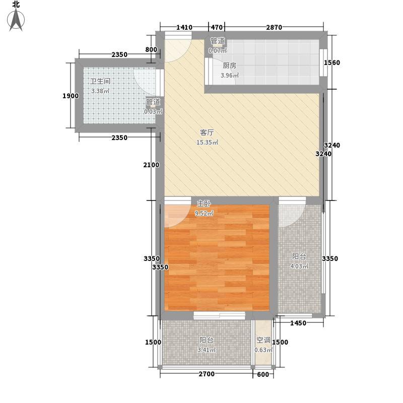 空港小院花语52.50㎡1期2、3号楼标准层B8户型1室1厅