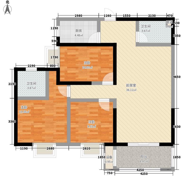 电信家属院B户型3室2厅1卫1厨