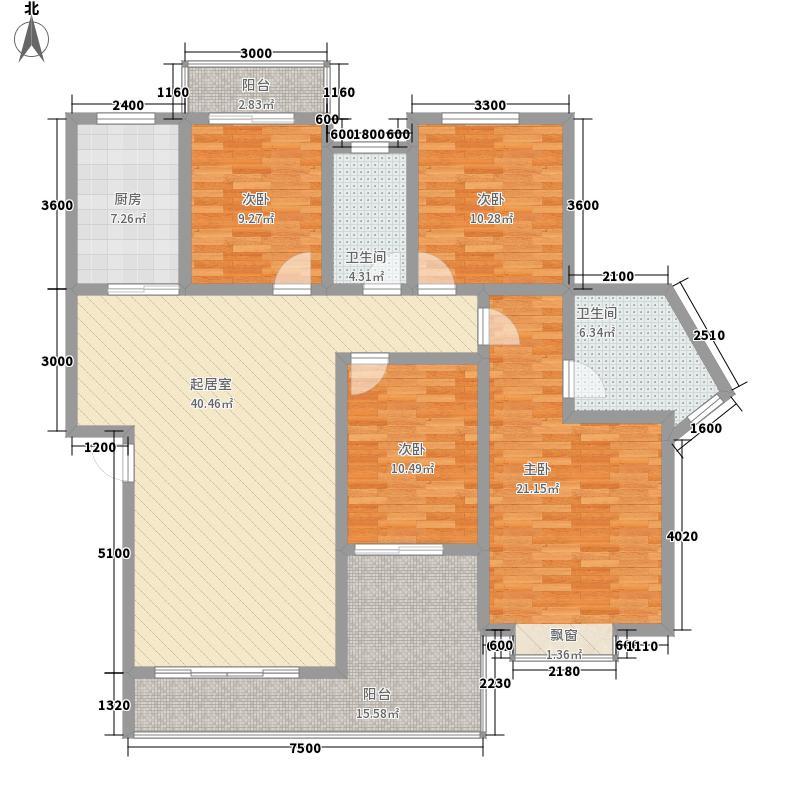 麒龙新天地149.49㎡麒龙新天地户型图4#楼标准层4室2厅2卫1厨户型4室2厅2卫1厨