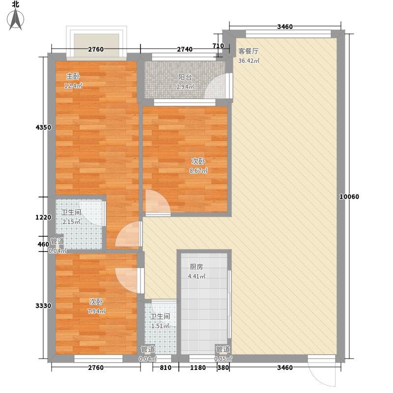 南康金城小区18.13㎡E户型3室2厅2卫1厨