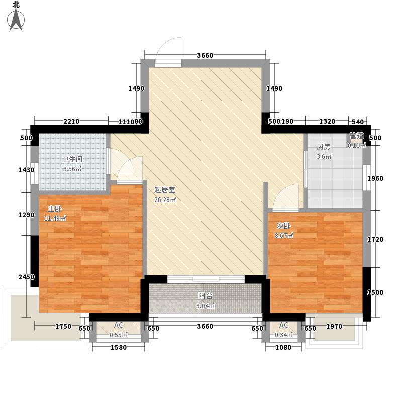水安公司宿舍83.00㎡水安公司宿舍2室户型2室