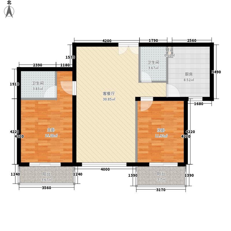平安家园户型2室2厅2卫1厨