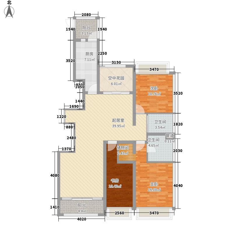 长青御府153.14㎡A4户型3室2厅2卫1厨
