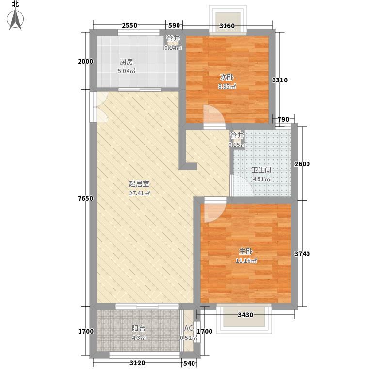 绿地观邸90.00㎡户型2室2厅1卫1厨