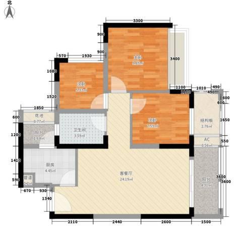 中粮一品澜山花园3室1厅1卫1厨80.00㎡户型图
