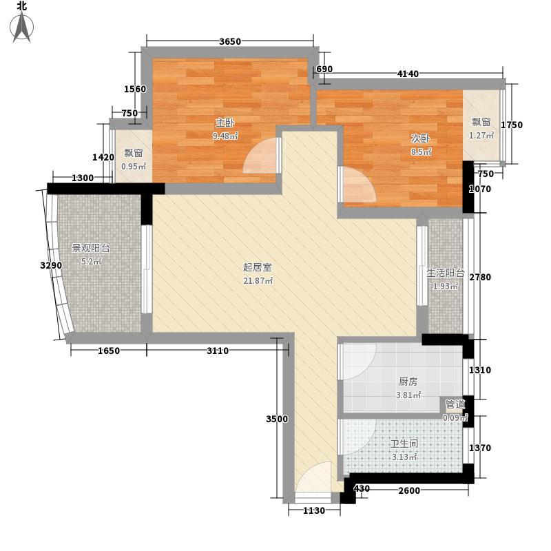 瑞海水城75.17㎡洋房B户型2室2厅1卫1厨