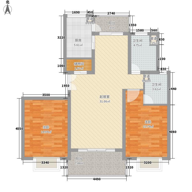 徐家汇花园 3室 户型图