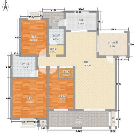 丹桂苑3室1厅2卫1厨136.00㎡户型图