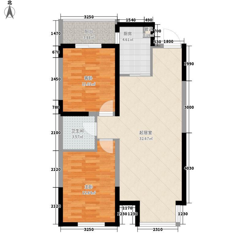 名门国际95.50㎡名门国际户型图A2户型2室2厅1卫户型2室2厅1卫
