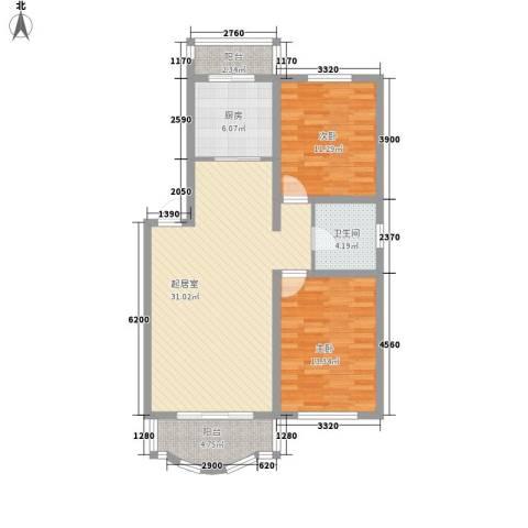 世博家园2室0厅1卫1厨102.00㎡户型图