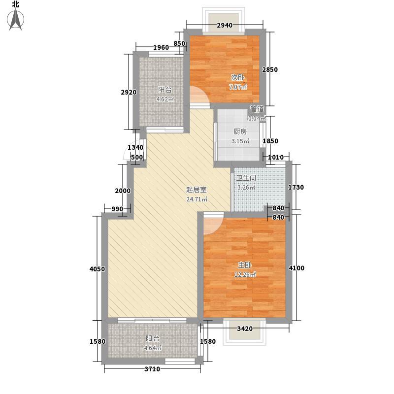 璞俪公馆86.77㎡9号楼B户型2室2厅1卫1厨